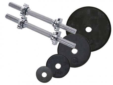 Standard 5-75lb Adjustable Dumbbell Set